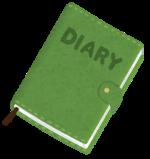 book_nikkichou_diary[1]