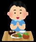 itadakimasu_boy[1]