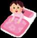 neoki_girl_sawayaka[1]