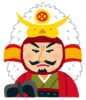 takeda_shingen[1]