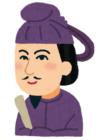 syoutoku_taishi[1]