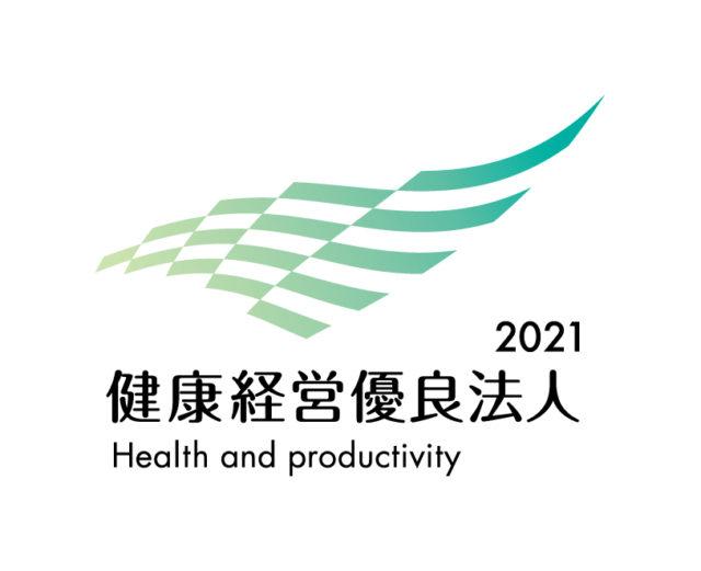 優良法人2021中小ロゴ(縦)